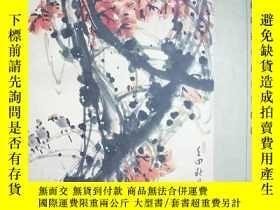 二手書博民逛書店罕見劉冠廷寫意花鳥畫Y2497 劉冠廷 北京工藝美術出版社 出版