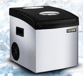 來博制冰機商用制冰機冰塊機奶茶店家用小型迷你全自動大型方冰機igo 時尚潮流