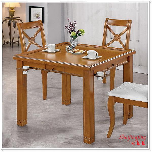 【水晶晶家具/傢俱首選】羅傑斯柚木實木餐桌兼麻將桌~~椅子另購 JM8508-5