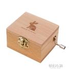木質復古手搖八音盒發條式音樂盒diy創意聖誕節送女生日禮品禮物 夢幻小鎮