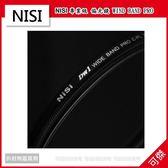 NISI 耐司 專業級 超薄框 減少暗角 多層鍍膜 CPL 偏光鏡 43mm 保護鏡 周年慶特價 可傑