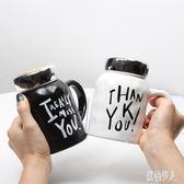 簡約個性字母陶瓷馬卡杯大容量帶蓋男女生辦公室家用喝水情侶禮物咖啡杯 PA888『紅袖伊人』