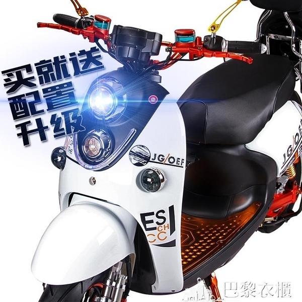 電動車 雙燈小龜王電摩踏板電動自行車男女改裝電動車 DF巴黎衣櫃