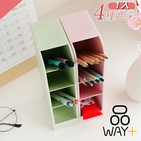 「指定超商299免運」斜插式筆筒 桌上收納盒 辦公室小物 文具收納盒 雜物文具盒【F0410】