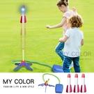 飛天火箭 腳踏火箭炮 火箭筒 噴射火箭 兒童玩具 科學實驗玩具 閃光沖天火箭【L158】MYCOLOR
