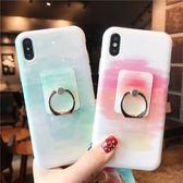 iPhone 8 Plus 全包軟殼 imd光面手機套 同款掛繩防摔指環支架 手機殼 夏日清新水彩保護殼 iPhone8