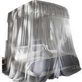 新款三開門蚊帳1.8m床雙人家用U型1.5m加厚加密1.2公主風紋帳igo    易家樂