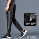 運動長褲男夏季薄款速干寬鬆休閒女跑步直筒健身冰絲透氣籃球褲子 依凡卡時尚