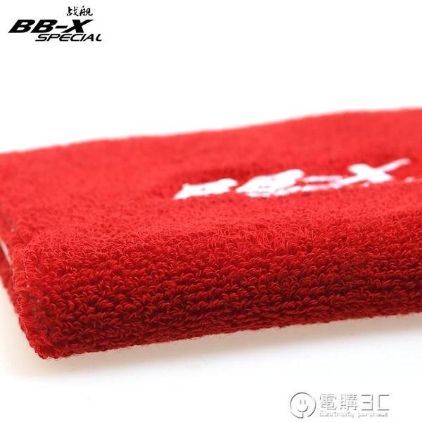 保暖扭傷籃球羽毛球男女健身時尚吸汗擦汗護手腕