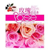 玫瑰的花香CD (10片裝)