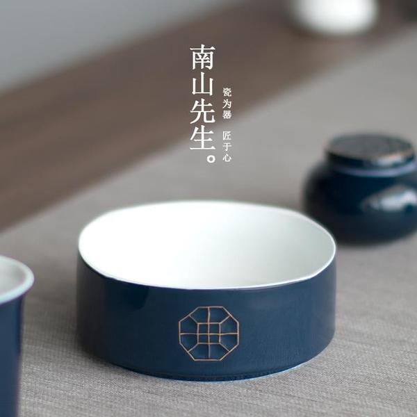 霽藍描金茶洗陶瓷水盂茶道配件建水干泡水洗杯【聚寶屋】