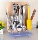刀架菜刀架刀架案板架砧板架子刀座廚房置物架用品筷子勺子刀具收納架『橙子精品』