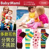 貝比幸福小舖【55088】日本原裝進口精品襪套大集合 不限年齡都可穿*分男女不挑款區*