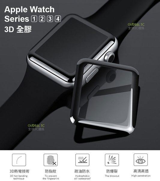 Apple Watch 2/3/4 3D曲面 玻璃貼 38/42/40/44mm 9H 全螢幕 曲面滿版 全膠 鋼化