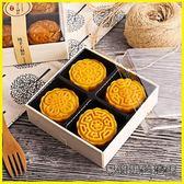 4粒裝木質月餅盒