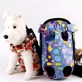 寵物包-可攜式貓狗女雙肩胸前包11色69b32【時尚巴黎】