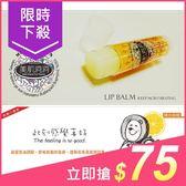美肌洞洞 陽光甜橙滋潤護唇膏(5g)【小三美日】$89