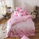 床包兩用被組 / 雙人加大【翩翩飛舞】含兩件枕套  60支精梳棉  戀家小舖台灣製AAS315