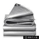 防雨布 加厚耐磨塑膠防雨布防水布料防曬篷布貨車帆布遮陽遮雨蓬隔熱