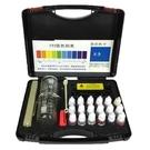水質檢測工具箱tds水質測試筆檢測筆電解器PH余氯飲用水檢測套裝YXS小宅妮