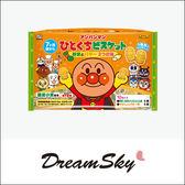日本 FUJIYA 不二家  麵包超人 一口 蔬菜 綜合包 135g Dreamsky