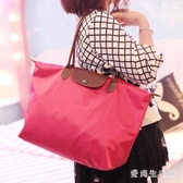 牛津布餃子包單肩包大包手提包尼龍女包布包購物袋水餃包XL1278【愛尚生活館】