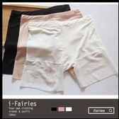 現貨+快速★蕾絲莫代爾拼接安全褲內搭褲★ifairies【40688】