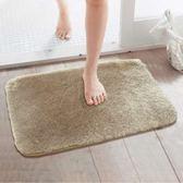 衛浴地毯進門墊地墊客廳廚房浴室吸水防滑墊墊子臥室門口腳墊