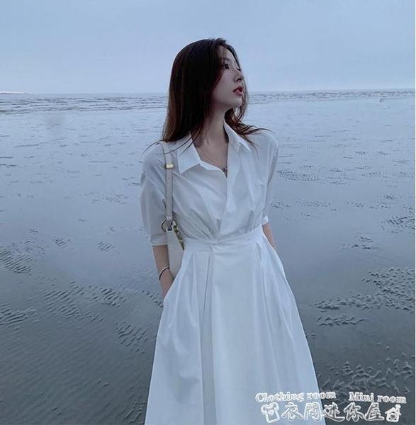 襯衫洋裝2021春秋新款氣質白色襯衫棉七分袖連身裙女中長款收腰顯瘦長裙子 衣間迷你屋