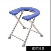 快速出貨 新款U型折疊坐便椅孕婦坐便器老人行動馬桶不銹鋼行動馬桶架子[【全館免運】]