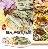現貨~ 台南蕾絲關廟麵-綜合麵片(1000g/包)