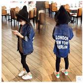 女童外套 新款韓版男女童後字母水洗牛仔襯衫長款風衣外套 米蘭街頭