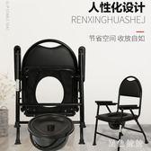 坐便器老人孕婦洗澡凳子座便椅子家用可移動折疊馬桶wl4337『黑色妹妹』