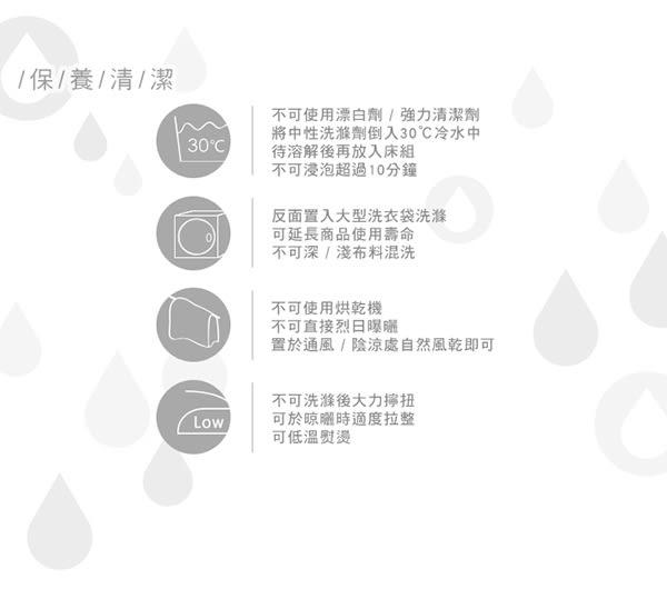 【享夢城堡】雙人床包兩用套四件式組-HELLO KITTY 經典甜美-粉.紅