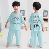 兒童家居服套裝新款男童睡衣夏季薄款中大童短袖兩件套寬鬆潮