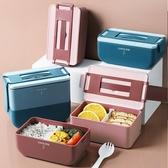 便攜日式食堂餐盒便當盒分格上班族帶餐具【雲木雜貨】