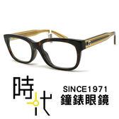【台南 時代眼鏡 GUCCI】光學眼鏡鏡框 GG3759/F YU8 溫潤厚實質感 時尚逸品 公司貨開發票