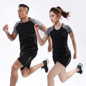 夏季情侶運動套裝男女跑步健身服速干透氣兩件套LJ10090『黑色妹妹』