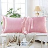 真絲枕套100桑蠶絲1.5枕頭套一對情侶雙人長枕套成人1.8米igo 盯目家