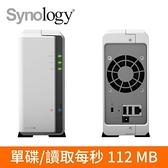 Synology 群暉 DS120j 1Bay單碟網路儲存伺服器