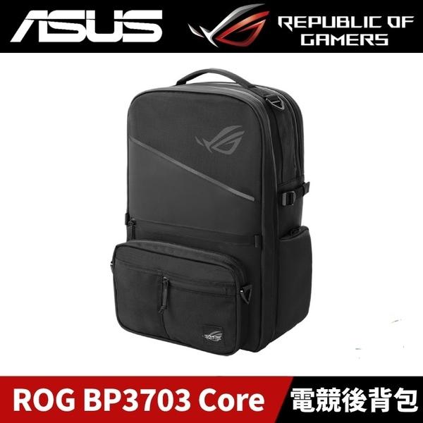 華碩ASUS ROG Ranger BP3703G Core 電競後背包