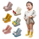 寶寶學步鞋 動物頭卡通地板短襪皮底襪-JoyBaby