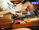 【2U縫隙零錢盒】汽車用座椅夾縫收納盒車載駕駛座旁儲物盒手機卡片硬幣置物盒有2個充電USB PORT