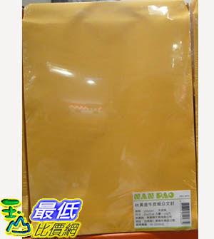 [COSCO代購]  4K KRAFT PAPER ENVELOPE 4K黃金牛皮公文封250入_C66658 $514