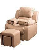 美甲椅電動沙發 美甲店沙發可躺單人美容電動皮沙發美睫皮沙發足浴按摩椅子完美