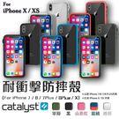 [快速出貨] CATALYST IPhone X / XS 防摔耐衝擊保護殼 防摔殼(黑/軍綠/山茶紅/亮眼藍橘/透明)