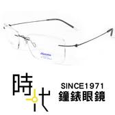 【台南 時代眼鏡 MIZUNO】美津濃 光學眼鏡鏡框 MF-1023 C6 細線腳無邊框 31mm