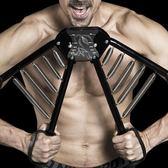 健身器材家用臂力器臂力棒40公斤擴胸50kg拉力60鍛煉胸肌訓練臂肌WY【七夕節88折】