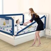床圍欄嬰兒童防掉防摔 一面