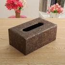 歐式客廳面巾盒防水餐廳抽紙盒定制家用紙抽盒簡約家居抽紙盒